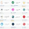 日本語Amazon AlexaスキルストアがAmazon.co.jp内に正式オープン! | ロボスタ