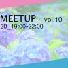 音声(VUI)/チャットボットのビジネス最前線 - VOT MEETUP! #10 - - connpass