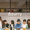 6curry - EXPERIENCE THE MIX.
