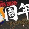 セッション | JAWS DAYS 2020