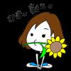 元気女子「はなちゃん」の日常 - LINE スタンプ | LINE STORE