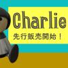 ヤマハのうたロボ Charlie 先行販売開始