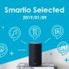 今週のAlexaスキル3選!(19年1月2週)smartioが厳選する便利スキル紹介! | smartio.
